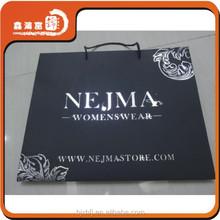custom gift biodegradable t-shirt paper bag
