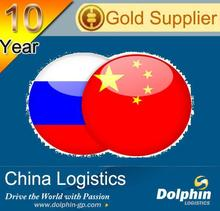 Cheap air freight forwarder from China to RIP DE JANEURO / BRAZIL