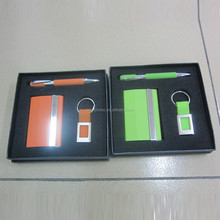Custom color pen keychain and business card holder leather gift set