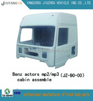 Factory price used truck Mercedes Benz truck cabin mp2/mp3 assy