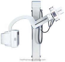 Digital UC-arm X-ray Dr/equipment Medical/stationary DR