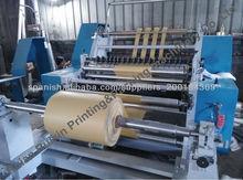 SM-A de la máquina de corte longitudinal horizontal