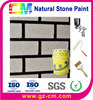 Exterior coating- hot weather exterior wall protective stone coating