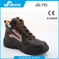 2015 CE oil resistant australia safety shoes cruiser safety shoes dockers safety shoes