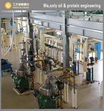 100T/D Best Price Rice Bran Oil Refining Machine for Oil Production Line