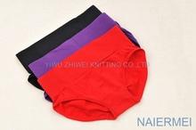 brand name wholesale fashion cotton pantie