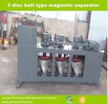 JXSC garnet upgrade separator machine three disc bel type magnetic machine