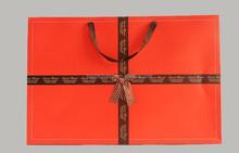 Birthday gift bag packaging &wedding gifts paper bag