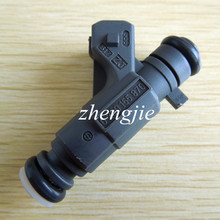 HIGH PERFORMANCE NEW BOSCH INJECTORS (0280155870)