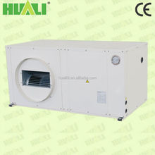 All in one type energy efficient Water to water heat pump