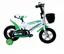 offers a full line of Kids Bikes Children bicycle
