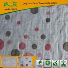 47x47'' Baby Blanket Newborn Summer Breathable Cotton Sleeping Blanket Kids Car/Crib Simple Casual Hole Wrap Swaddling Blankets