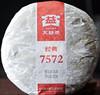 Dayi 7572 * Boxed Classic Menghai Dayi Ripe Pu-erh Tea Cake 150g*2012 Shu Puer Tea