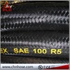 Made in China flexible metal gas hose for stove
