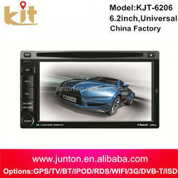 High quality car gps navigation with wireless rearview camera