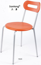 2014 New design modern plastic chair 1062A