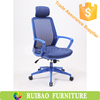 High Back Breathable Cusion Office Mesh Chair with Headrest and Wheel Base