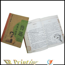 kraft cover novel book colorful printing offset paper inner page
