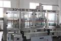 200-2000bph maden suyu varil paketleme makinesi