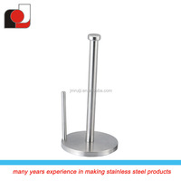 2015 New Products stainless steel paper holder