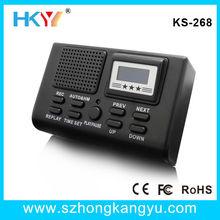 Mini Digital Telephone Recorder with 16GB SD Card