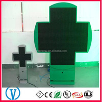 LED display /80cm led pharmacy cross sign/led cross sign pharmacy