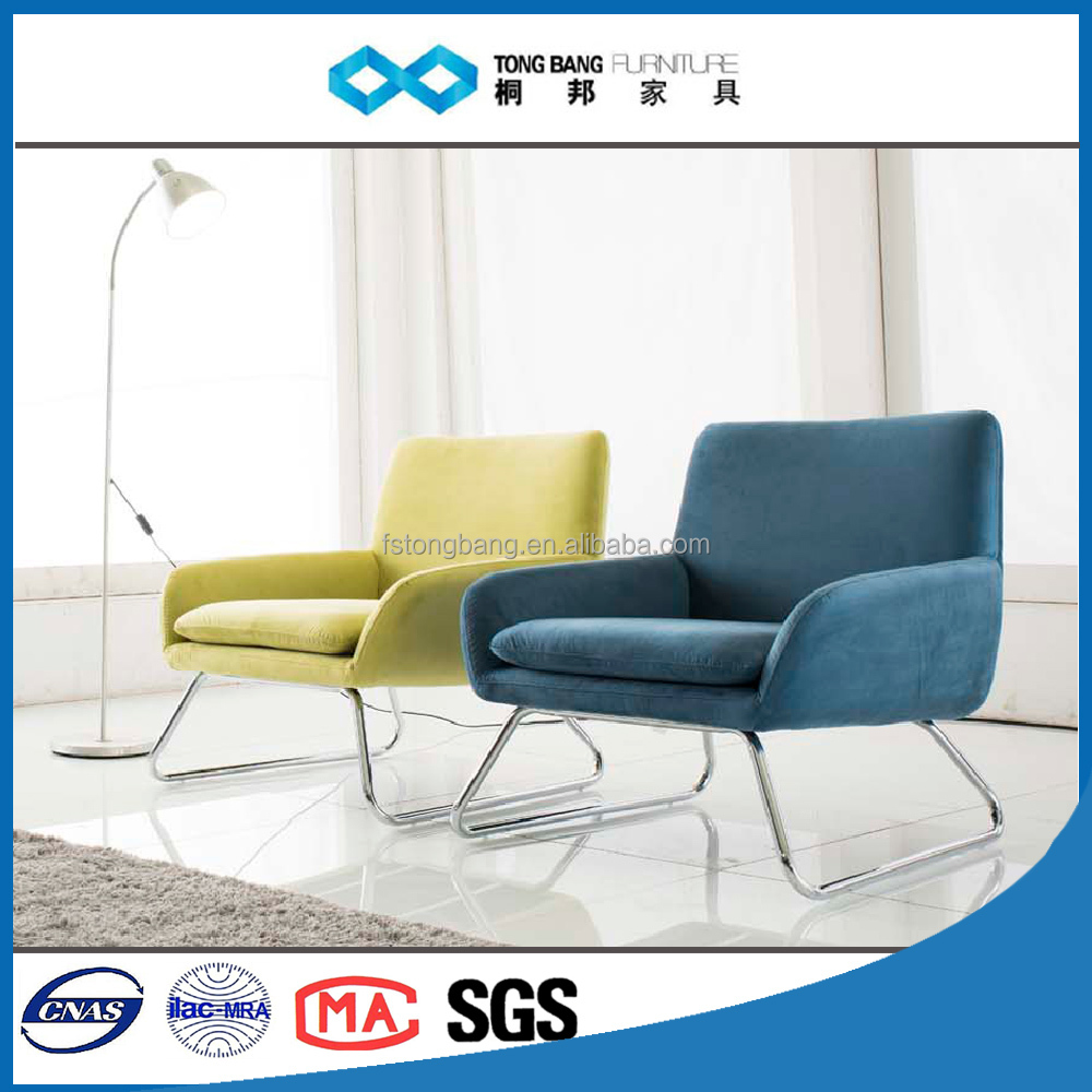 Home Furniture High Quality Leisure Chair Buy Home Furniture Leisure Chair High Quality
