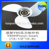China factory aluminum propellers manufacturer,yacht aluminum propellers,aluminum propellers for sale