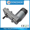 Wholesale cost effective DC 12V 95mm DS-95SS775 dc motor gearbox 12v
