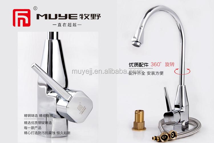 MY-1298 Manufacturer brass kitchen sink faucet