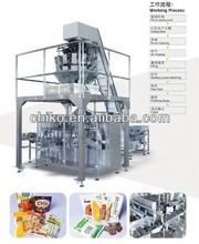 High quality high technology grain packing machine