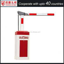 Rfid access control single pole gate road boom barrier system
