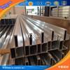 Great ! Aluminium standard profile curtain wall profiles in aluminium , printing aluminium curtain wall material for glass