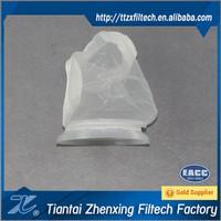 250 micron nylon mesh filter bag