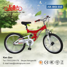 3 wheel kids bicycle parts for sale / children bicycle for 10 years old / children bike with trianing wheels