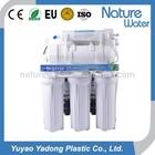 Comercial sistema de osmose reversa/tratamentodaágua/400 gpd sistema de osmose reversa