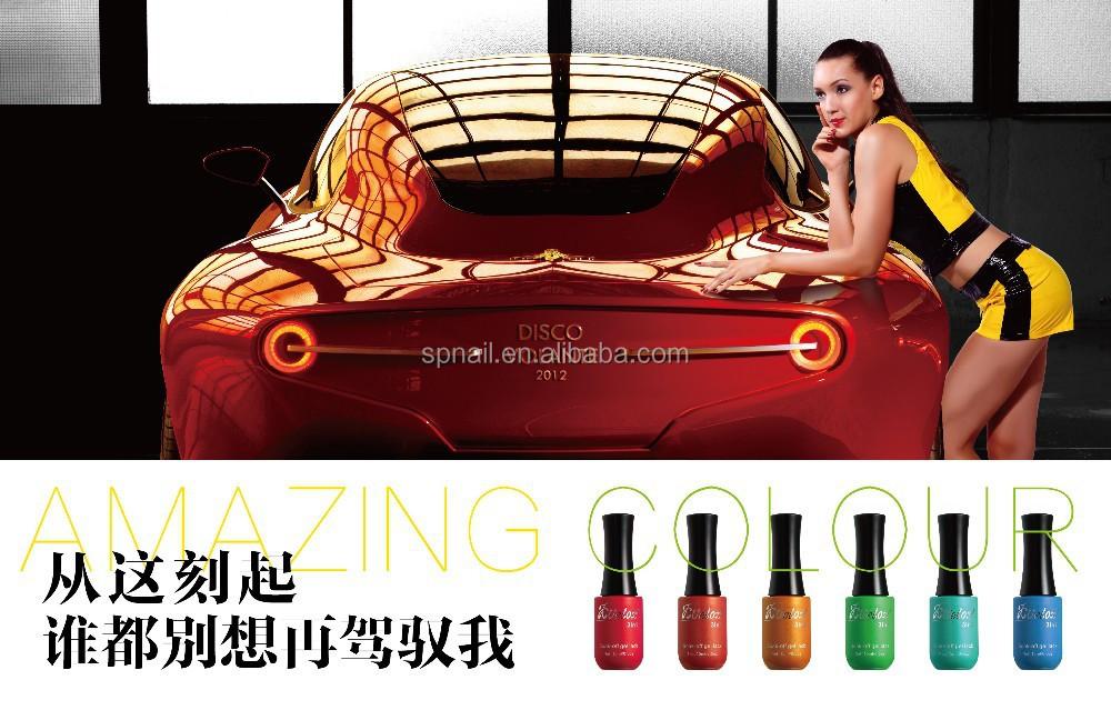 nail design machine