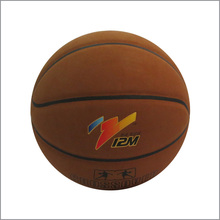 Professional match cowhide material basketball
