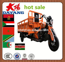 2015 newest 200cc tricycles cargo 200cc with ccc in Sudan