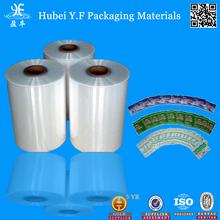 Custom-made PVC Heat Shrink Sleeve For Bottle Caps