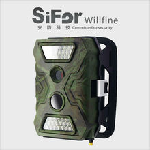 digital hunting camera with 12 Megapixel 720P video support GPRS MMS SMTP