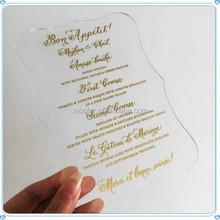 Golden Arabic Logo Wave Shaped Wedding Invitations For Weddings