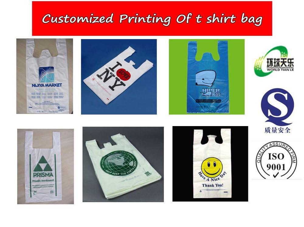 Customized Printing of t shirt bag.jpg