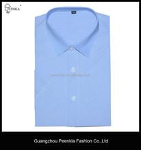 short sleeve slim fit cotton shirt