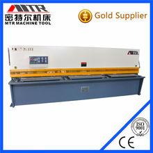QC12Y/K-12*3200 cnc hydraulic pendulum shearing machine/nc digital plate shearing machine
