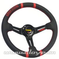 Red Drifting MOMO Steering Wheel