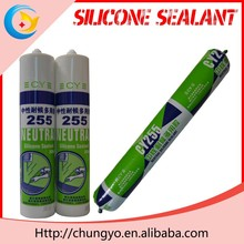 CY-550 Fire Resistant Silicone Sealant empty cartridge