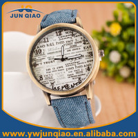 multiple colors fabric strap quartz new paper old style coppery case watches
