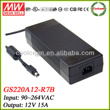 Meanwell GS220A12-R7B desktop switching adapter 12v 15a