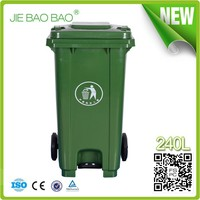 2015 240L Cheap Price In Plastic Garden Waste Containers In China With Foot Pedal